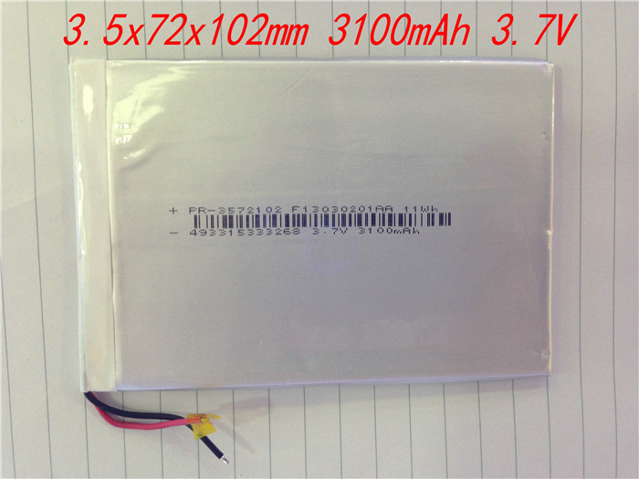 3.7V 3100mah 3572102 Lithium Polymer Rechargeable battery For DIY GPS PSP Power bank Tablet PC MID DVD PAD(China (Mainland))