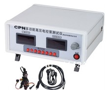 CPN high-pressure common rail pump tester(China (Mainland))