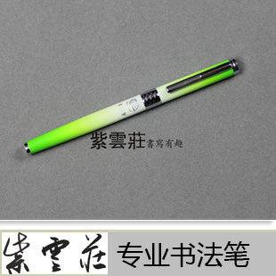 Calligraphy pen primary school students practice calligraphy fountain pen fountain pen green 2026