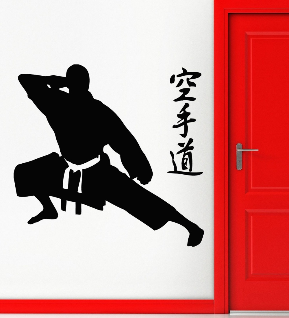 Karate sticker sports decal muurstickers posters vinyl for Decor mural a tapisser