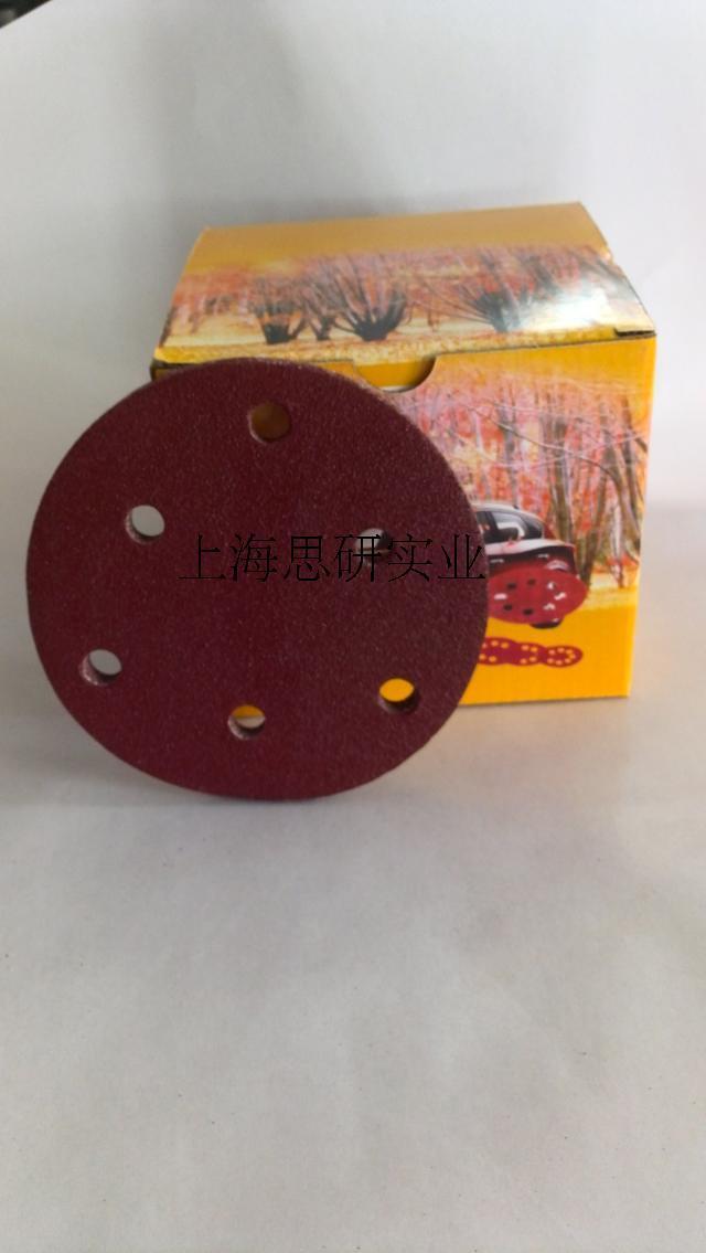 5- zoll 6- gut- rotem samt selbst- Rückseite möbel polieren maschine pneumatische schleifpapier trockenen Gestrüpp Wände(China (Mainland))