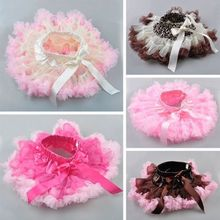 New Colorful Pretty Newborn Girl kid Infant Toddler Beige Pink Tutu Skirt Good(China (Mainland))