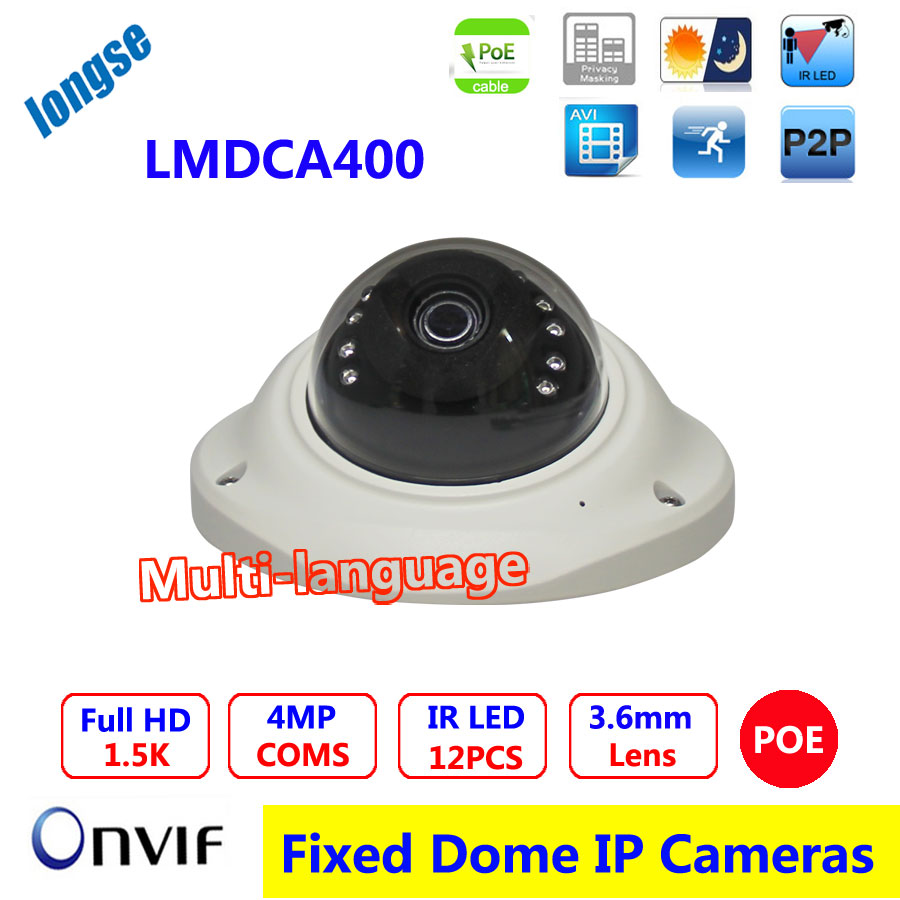 MINI IP Dome Camera,WDR dome CCTV camera 4MP 20m IR network POE IP security camera <br><br>Aliexpress