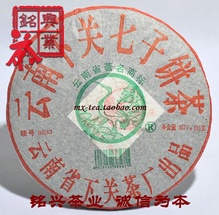 Puerh the tea 2006  tea cakes Chinese yunnan 357g health care pure dry China<br><br>Aliexpress