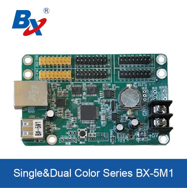 BX-5M1 ethernet led display control card