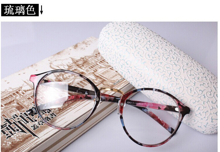Ultra-light glasses eyeglasses myopia fashion brand design glass frame - Reading store