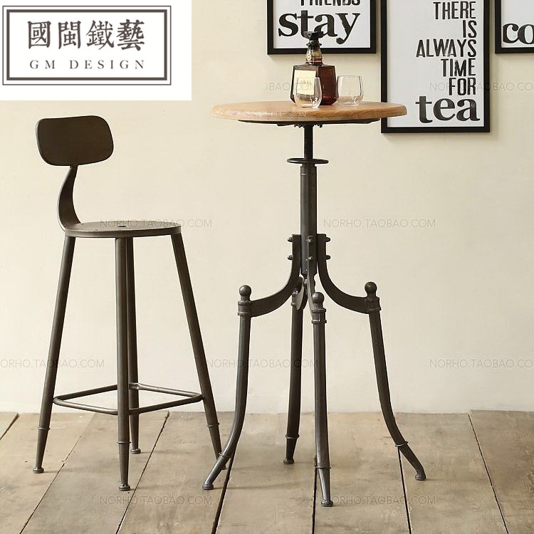 American Industrial Retro Iron balcony cafe bar outdoor leisure small round table and chairs do the old Furniture<br><br>Aliexpress