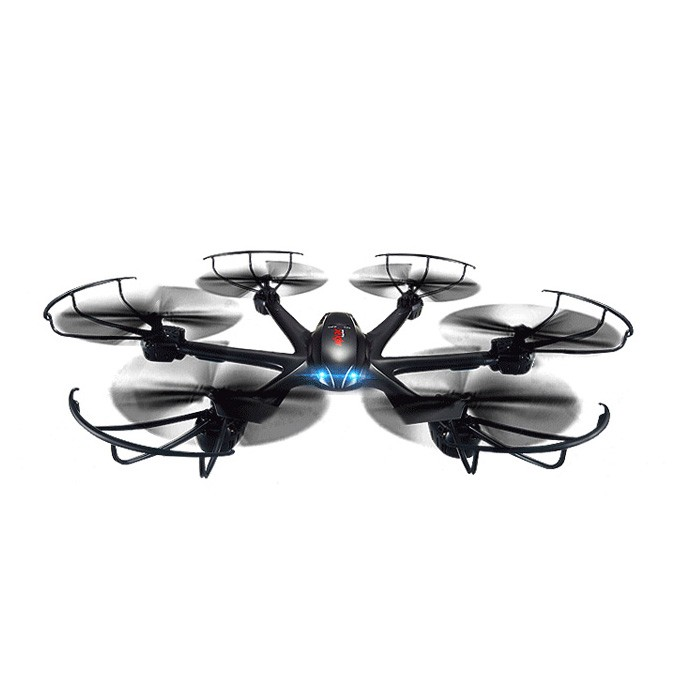 MJX X600 X-SERIES RC Quadcopter Drone (13)