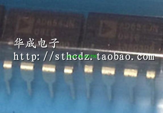 AD654JN AD654JNZ/DIP8 AD654(2pcs/lot)(China (Mainland))