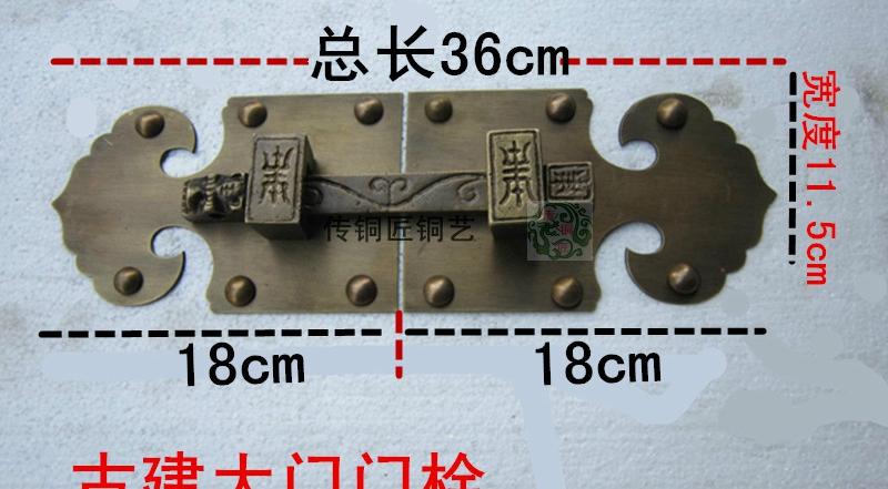 Antique furniture, furniture copper fittings copper fittings copper iron door handle latches Chinese<br><br>Aliexpress