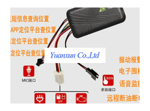 Dual-mode wireless GPS satellite tracking locator chase car anti-theft device lost power off the oil