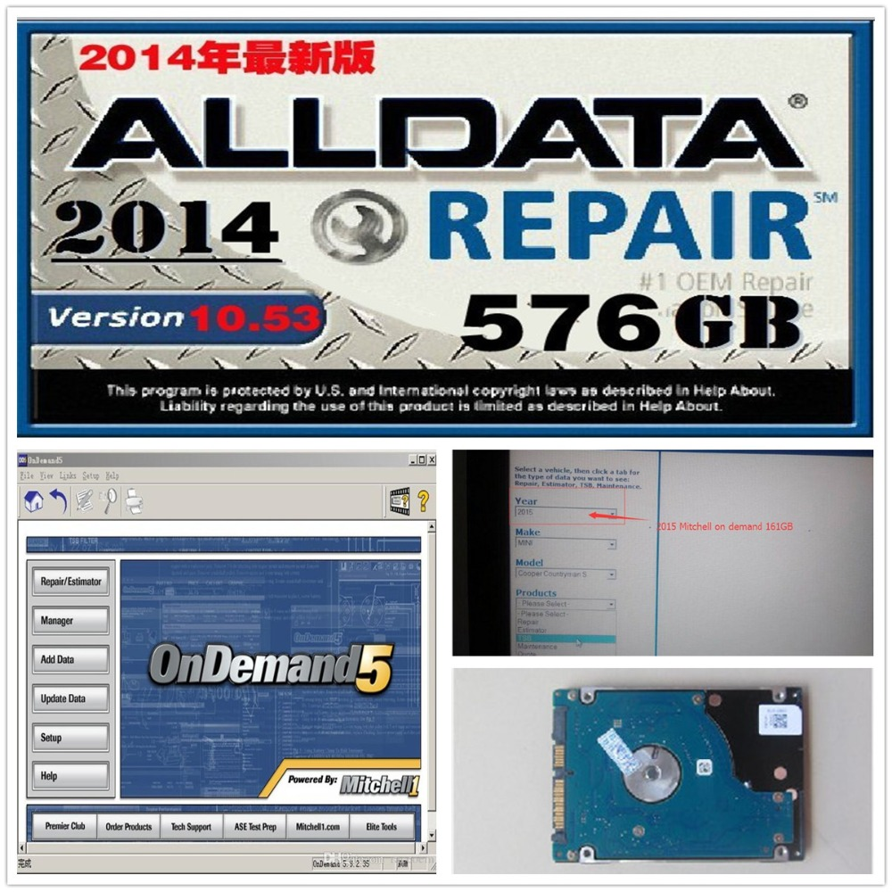 2016 Best Choice installed well in 1TB internal harddisk without laptop Alldata 10.53+mitchell on demand 2015 ready to work(China (Mainland))