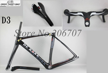 2016 hot sale best price all carbon production carbon road frame carbon complete bike carbon saddle complete road bicycle(China (Mainland))
