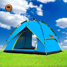 Camel 3-4 person large automatic family tent quick open camping tent sun shelter gazebo beach tent for Advertising/exhibition