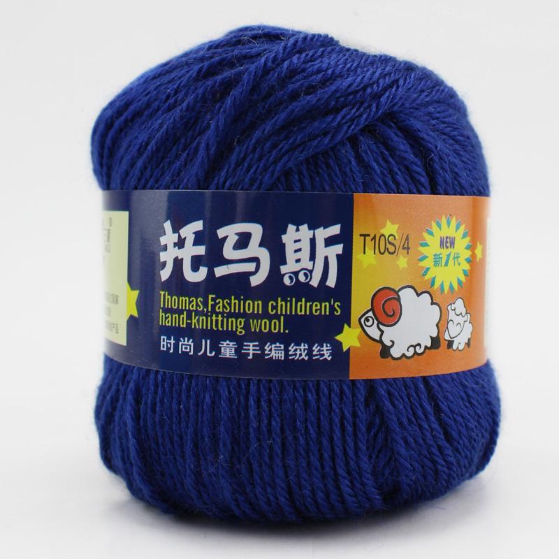 Knitting Warehouse Location : Aliexpress buy merino wool thick yarn baby for