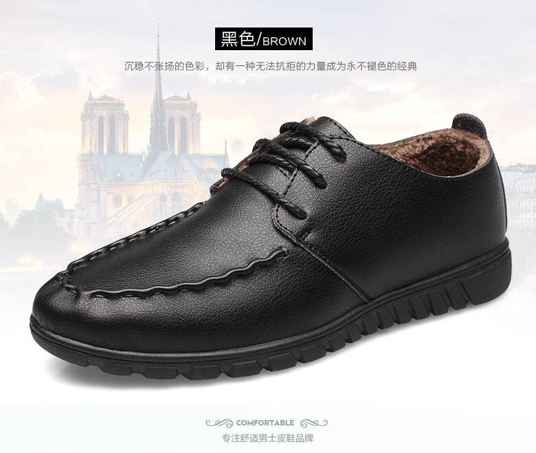 s shoes add wool warm winter shoe business casual