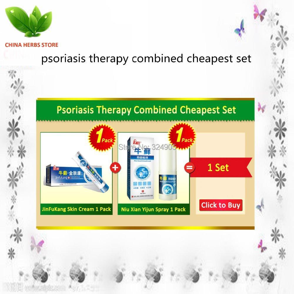 Здесь можно купить  2 sets/lot  Psoriasis treatment /anti- psoriasis natural medicine combined therapy  Красота и здоровье