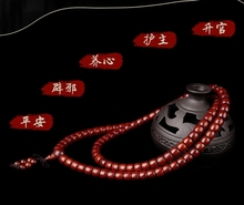 National wind hand string of beads ancient red sandalwood 108 beads Beads to bring good luck(China (Mainland))