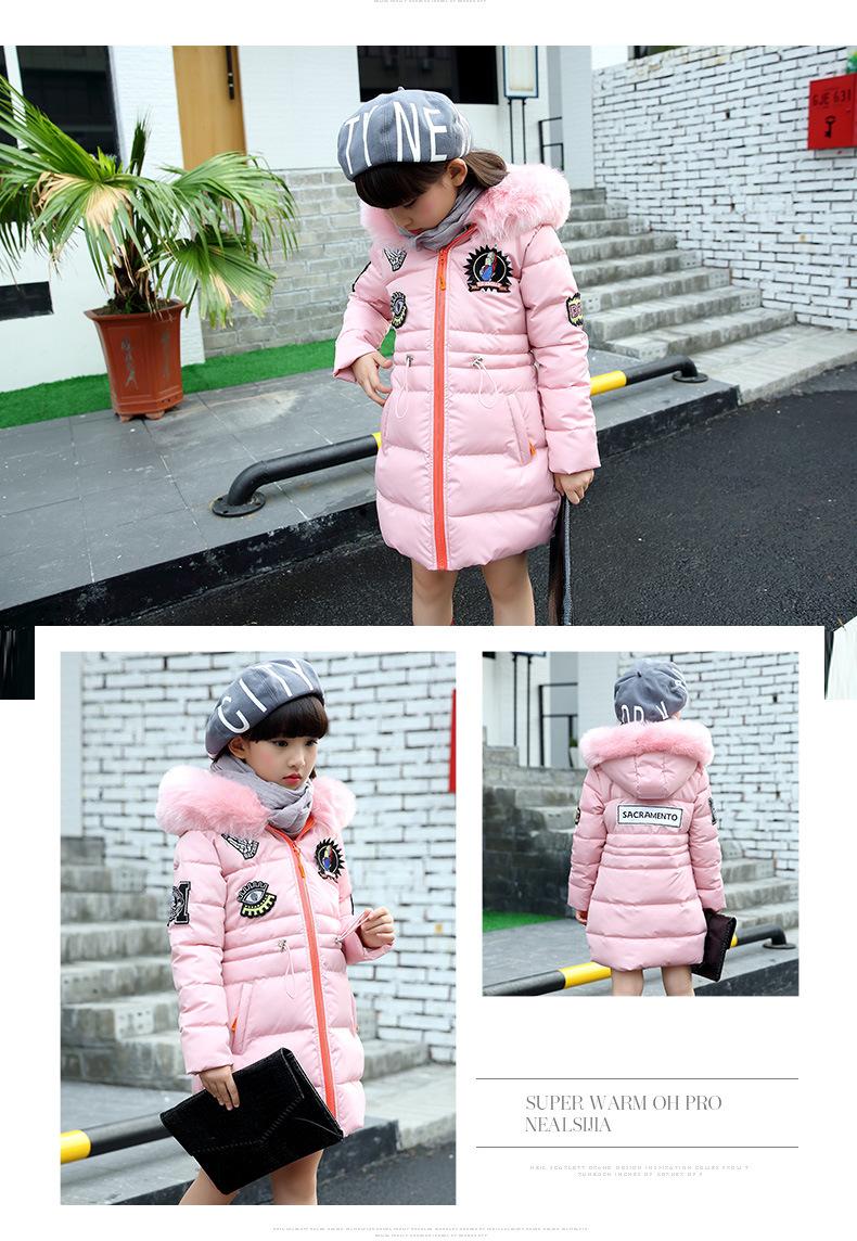 Скидки на 2016 новый осень/зима детские куртки детские девушки пуховик детей куртка 3-12 лет дети одежда теплая куртка 16918