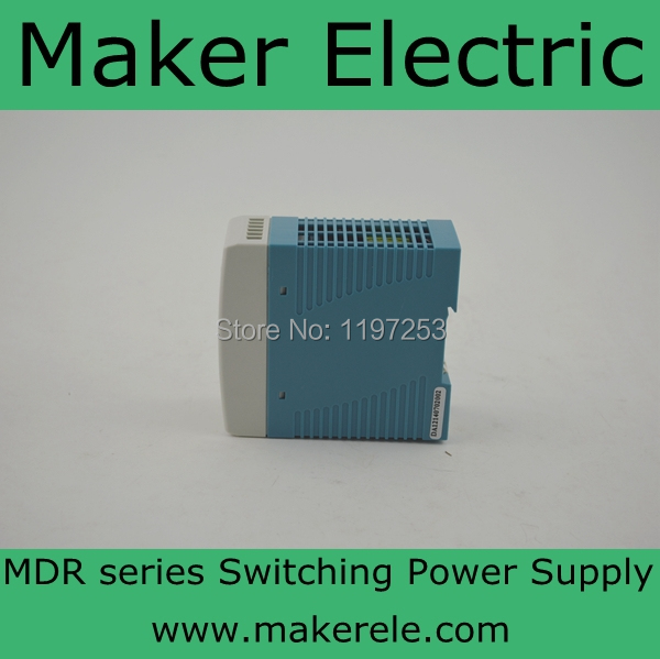low price direct sale din rail smps 60w Din Rail 5v power supply 50w MDR 60