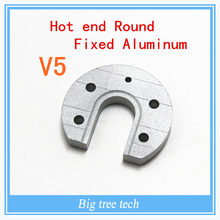 3D printer accessories Reprap Kossel E3D V5 / Hot end Round Fixed Aluminum Sandblasting