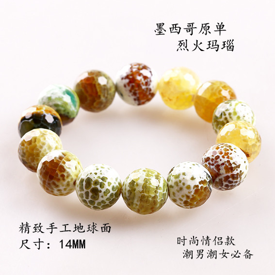 Leopard Print Special Marketing Aaa Natural Agate Hand On A Couple Of Male And Female Bracelet Jewelry Wholesale Crystal Gifts(China (Mainland))