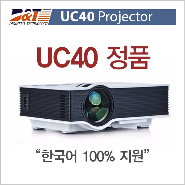 2015 Newest Mini Pico portable Projector UC40 with USB HDMI For Home Theater beamer multimedia proyector Korean Russian Language(China (Mainland))