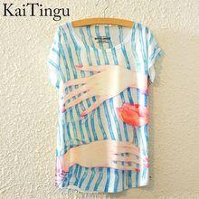 KaiTingu 2016 Brand New Fashion Summer Harajuku Animal Cat Print Shirt O-Neck Short Sleeve T Shirt Women Tops White T-shirt(China (Mainland))