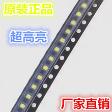 Red led strips light bead 1206 tiles 1206 red lamp bead light emitting diode(China (Mainland))