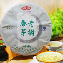 Yunnan Pu'er tea raw tea trees Jingmai spring 357g raw Pu'er tea cake free shipping