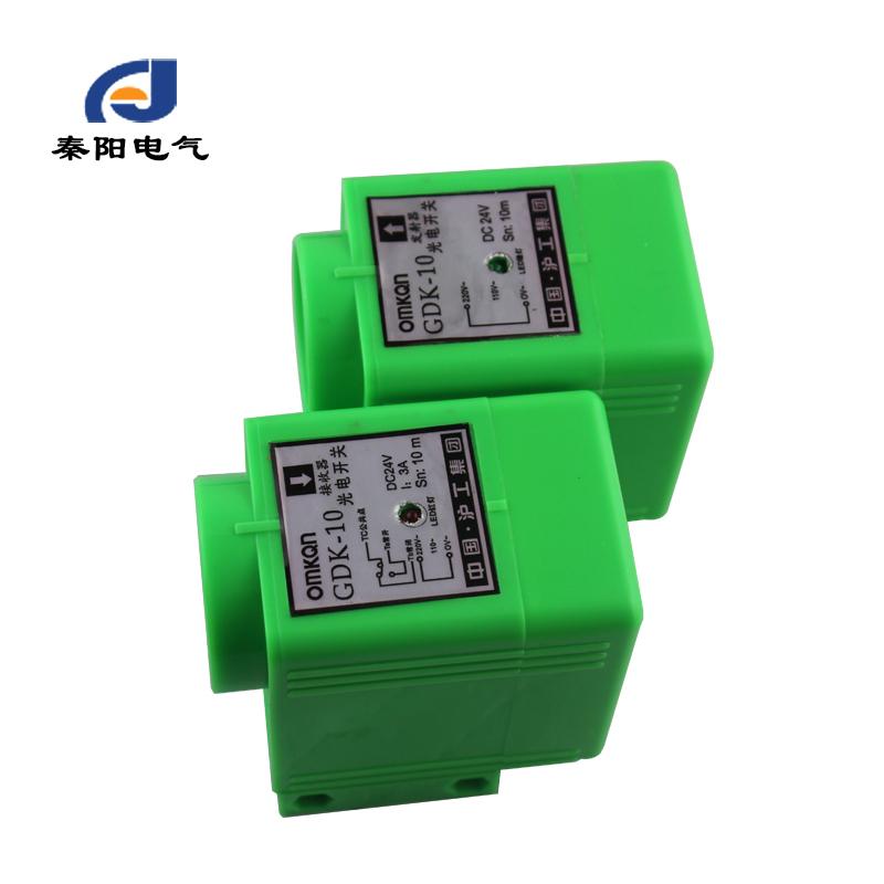 Здесь можно купить  Authentic and Shanghai-beam photoelectric switch GDK-5 GDK-10 5  10 meters AC220V 24V  Электротехническое оборудование и материалы