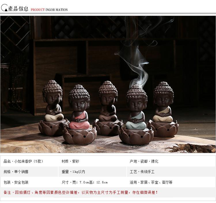 2016 New Ceramic Incense Burner Buddha Holder Handmade
