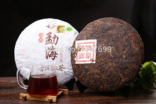 Free shipping Special price Trillion of puer tea in a region of puerh ripe tea pu er tea 357g cha gao