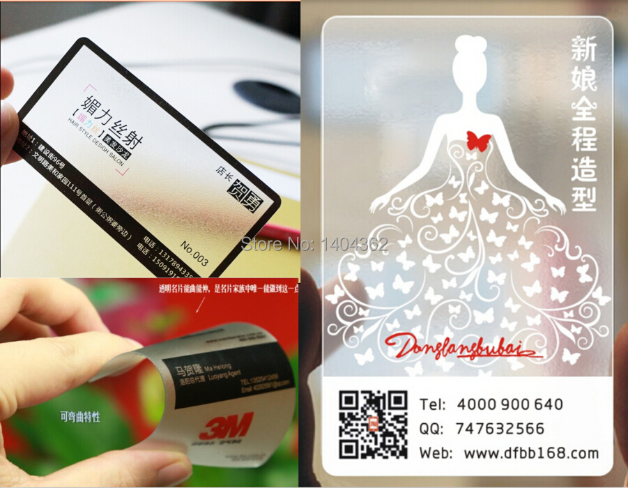 Fashion PVC card, Promise on quality,Free design,custom transparent business cards, 0.38mm, great price, free shipping(China (Mainland))