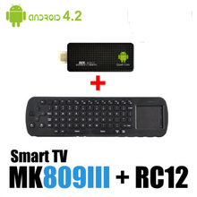 Best selling MK809iii+RC12 Android TV Box Mini PC TV Receiver IPTV Stick RK3188 Quad Core WiFi Bluetooth for Smart TV(China (Mainland))