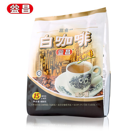 Malaysia white coffee imported instant white coffee Low sugar AIK CHEONG wholesale new 2015 old town
