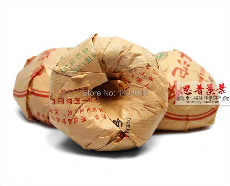 Free Shipping 10 year old Top grade Chinese yunnan original Puer Tea 250g health care tea ripe pu er puerh tea Puer<br><br>Aliexpress