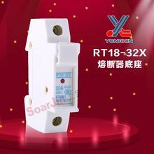 Rt1832xrt1832 1 P предохранителей предохранитель-бесплатная коробки цилиндра hat нижняя поддержка членом