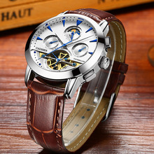 Men Watches 2016 CADISEN Automatic Mechanical Sport Watch Men Luxury Brand Leather Multifunction Waterproof Wristwatch Clock Men