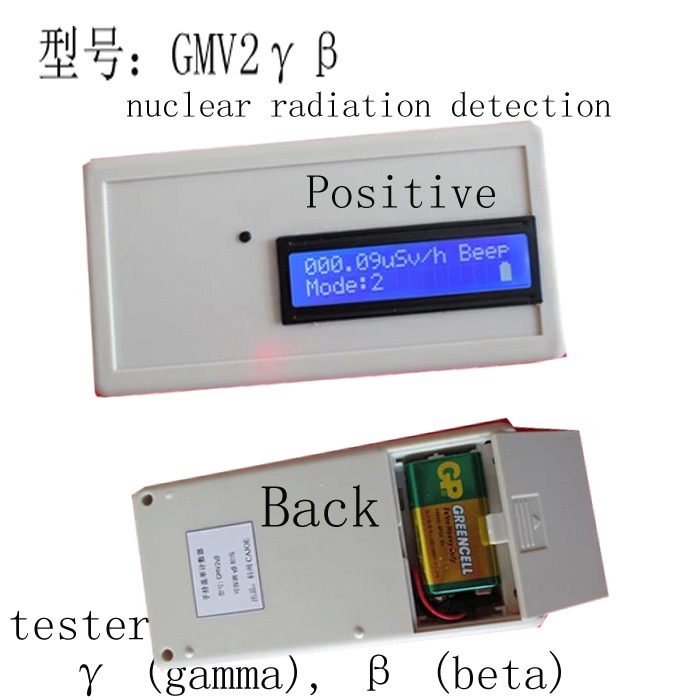 Hand-held Geiger counter / Marble radiation / individual dose / nuclear radiation detection/ Ore /meter (gamma), (beta) rays(China (Mainland))