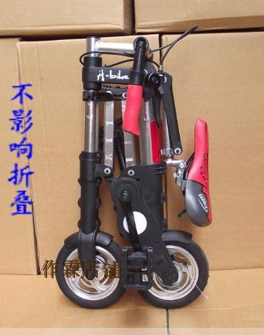 2015 Hot Sale New Downhill Bicicletas Mountainbike Deluxe Edition 8 Abike Folding Bicycle Bike Mini Ultra-light Small 6 A-bike(China (Mainland))