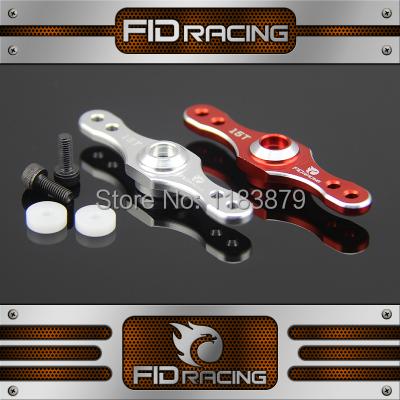 FID Racing Throttle Servo Arm (15T servo 0236/5765) For LOSI Desert buggy XL<br><br>Aliexpress