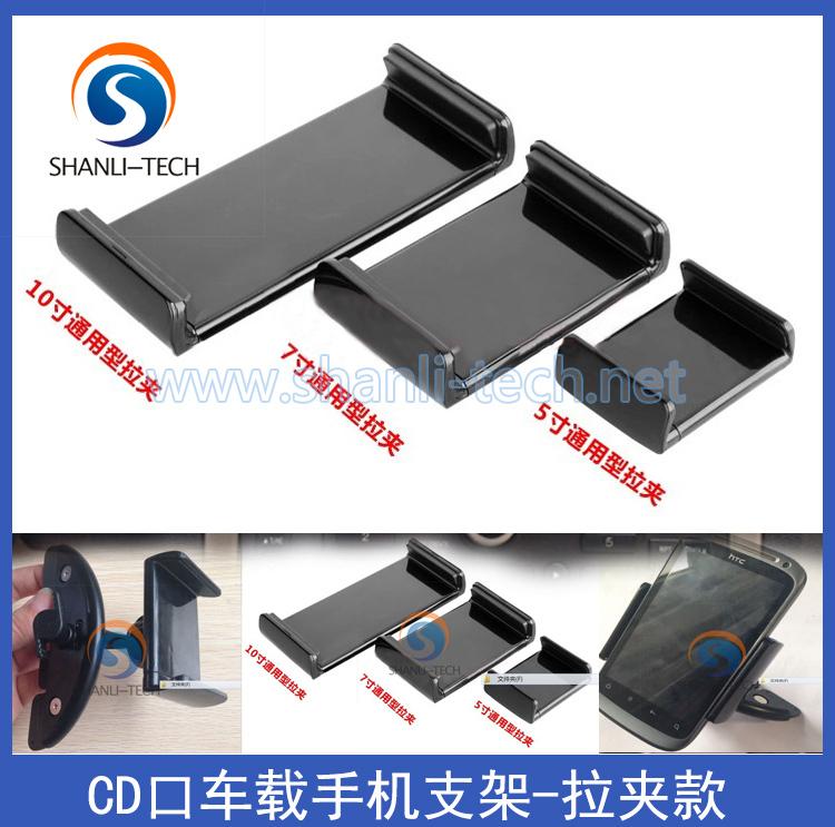 10 inch Monopod Suporte Celular Carro Tablet Holder Universal Smart Phone Gps Car Cd Slot Dock Dash Mount Holder Cradle Black(China (Mainland))