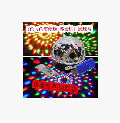MP3LED Crystal Magic Ball USB with remote control music voice-activated lights stage lights(China (Mainland))
