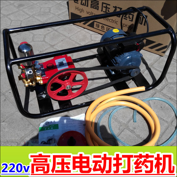 220V electric fight drugs two frame rack 3wz-21-type high-pressure cleaning piston pump garden sprayer Farm(China (Mainland))