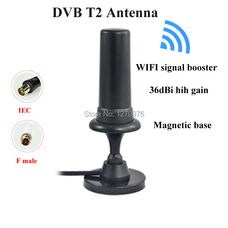 36 dBi DVB T antenna SUPER gain HDTV HD VHF DVB T2 DTV ANTENNA IEC/F male 1.5m cable digital antenna indoor ,free shipping(China (Mainland))