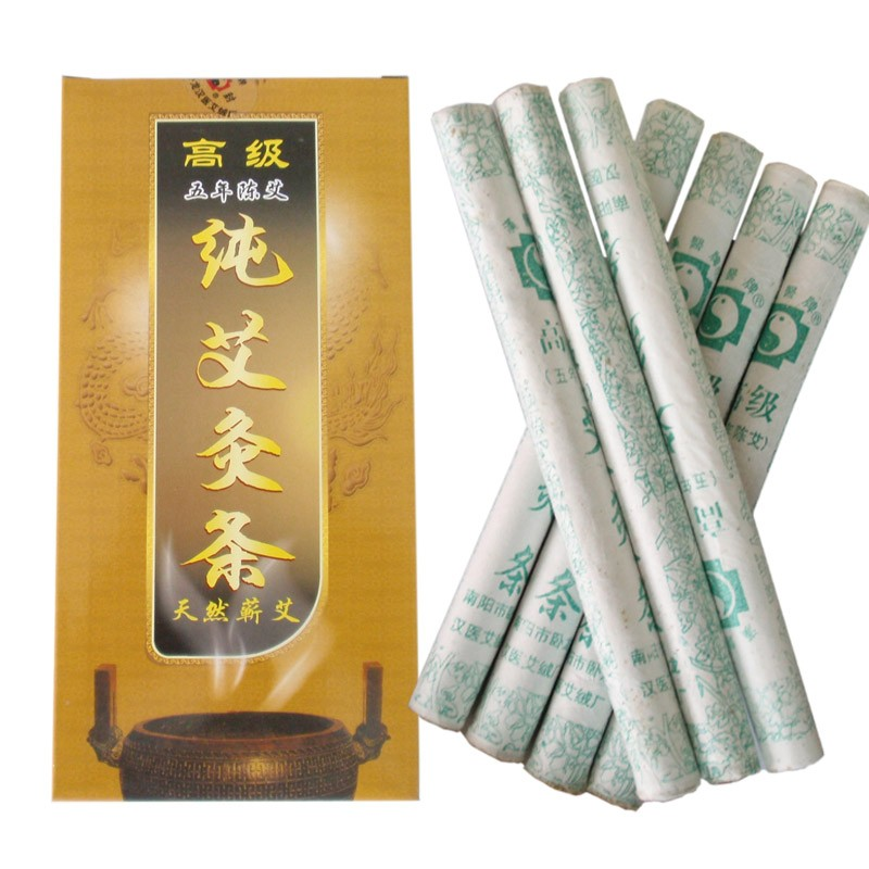 2016 New Arrival 10pcs/Box Five Years Old Moxa Roll Mox Stick Pure Moxa 18x200mm Moxibustion Warm The Meridians For Health Care  2016 New Arrival 10pcs/Box Five Years Old Moxa Roll Mox Stick Pure Moxa 18x200mm Moxibustion Warm The Meridians For Health Care