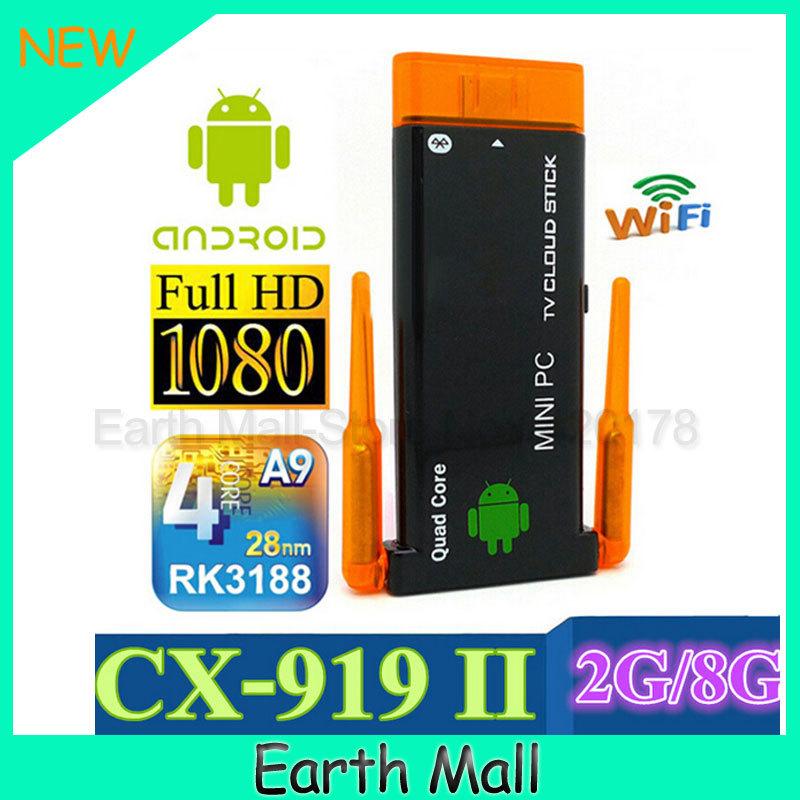 CX919 Mini pc Android 4.2 RK3188 Quad Core 2G RAM 8G ROM Built-in Bluetooth Dual External Antenna TV ( J22 ) CX-919 II 4pcs/lot(China (Mainland))