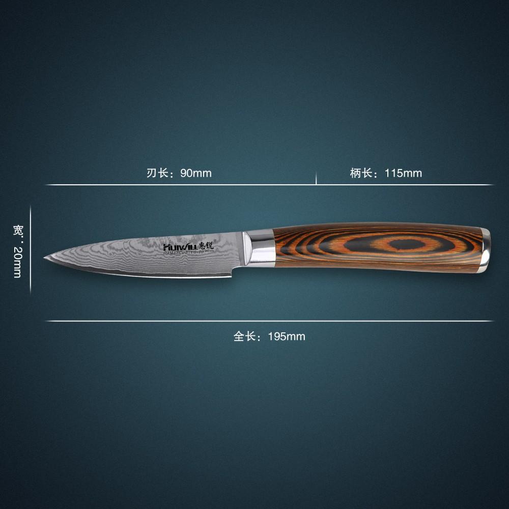 "Buy Huiwill brand 3.5"" Japanese damascus Kitchen Chef Paring knife kitchen tool Peeling Knife Fruit Knife with Nice Pakka Handle cheap"
