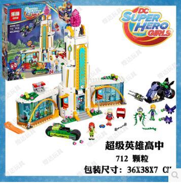 2017 Lepin 29001 712Pcs Girl Series The Super Hero High School Set Educational Building Blocks Brick Funny Toys Model Gift 41232(China (Mainland))